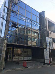 竹崎町クリニックビル2